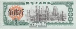Volksrepublik China Chinesischer Reisgutschein Bankfrisch 1978 5 Jin - China
