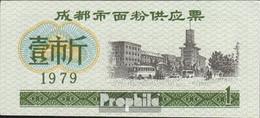 Volksrepublik China Chinesischer Reisgutschein Bankfrisch 1979 1 Jin Palast - China
