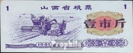 Volksrepublik China Chinesischer Reisgutschein Bankfrisch 1981 1 Jin Landwirtschaft - China
