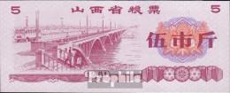 Volksrepublik China Chinesischer Reisgutschein Bankfrisch 1981 5 Jin Brücke - China