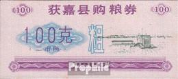 Volksrepublik China Chinesischer Reisgutschein Bankfrisch 1986 100 Jin - China