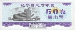 Volksrepublik China Chinesischer Reisgutschein Bankfrisch 1986 50 Jin - China