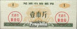 Volksrepublik China Grün C Chinesischer Reisgutschein Bankfrisch 1982 1 Jin - China
