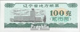Volksrepublik China Grün Chinesischer Lebensmittelgutschein Bankfrisch 1986 100 Jiao - China