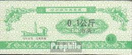 Volksrepublik China Grün Chinesischer Lebensmittelgutschein Bankfrisch 1991 0,1 Jiao - China