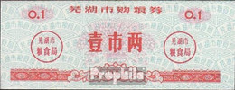 Volksrepublik China Rot C Chinesischer Reisgutschein Bankfrisch 1983 0,1 Jin - China