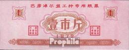 Volksrepublik China Rot Chinesischer Lebensmittelgutschein Bankfrisch 1972 1 Jiao - China