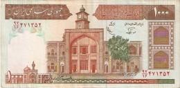 BILLETE DE IRAN DE 1000 RIALS DEL AÑO 1982  (BANKNOTE) - Irán