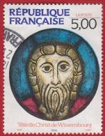 Timbre De France 1990, '  Yvert  2637  '  5 F.  Tête De Christ De Wissembourg ( Vitrail ) - Vetri & Vetrate