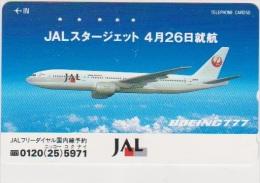 AIRPLANE - JAPAN-005 - JAL - AIRLINE - 110-175564 - Aerei