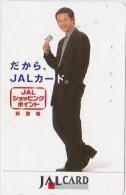 AIRPLANE - JAPAN-020 - JAL - AIRLINE - 110-186705 - Vliegtuigen