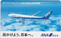 AIRPLANE - JAPAN-022 - ANA - AIRLINE - 110-011 - Vliegtuigen