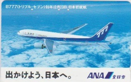 AIRPLANE - JAPAN-022 - ANA - AIRLINE - 110-011 - Avions