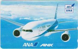 AIRPLANE - JAPAN-025 - ANA - AIRLINE - 110-016 - Vliegtuigen