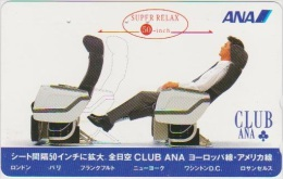 AIRPLANE - JAPAN-035 - ANA - AIRLINE - 110-011 - Airplanes