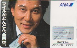 AIRPLANE - JAPAN-037 - ANA - AIRLINE - 110-016 - Airplanes