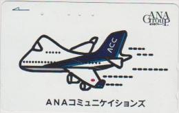 AIRPLANE - JAPAN-042 - ANA - AIRLINE - 110-011 - Airplanes