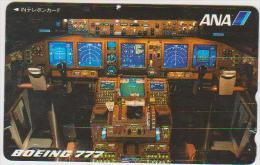 AIRPLANE - JAPAN-043 - ANA - AIRLINE - 110-016 - Airplanes