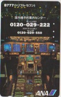 AIRPLANE - JAPAN-044 - ANA - AIRLINE - 110-011 - Avions