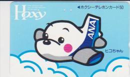 AIRPLANE - JAPAN-046 - ANA - AIRLINE - 110-011 - Aerei