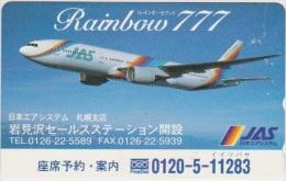 AIRPLANE - JAPAN-048 - JAS - AIRLINE - 110-016 - Airplanes