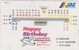 AIRPLANE - JAPAN-058 - JAS - AIRLINE - 110-011 - Airplanes