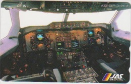 AIRPLANE - JAPAN-063 - JAS - AIRLINE - 110-011 - Avions