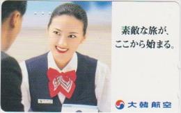 AIRPLANE - JAPAN-070 - KAL - AIRLINE - 110-016 - Avions