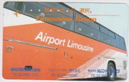 AIRPLANE - JAPAN-083 - AIRLINE - AIRPORT LIMOUSINE - 110-011 - Aerei