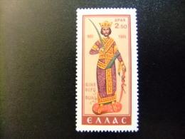 GRECIA -  GRÈCE 1961 - YVERT Nº 755 ** MNH - Unused Stamps