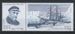 France. Scott # 3368-69 MNH. Antarctic Expedition. Joint Issue With Greenland 2007 - Gemeinschaftsausgaben
