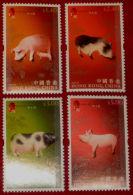 Hongkong Hong Kong MNH Perf Stamps 2007 : New Year Of Pig - Chinese New Year