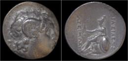 Bithynia Kalchedon AR Tetradrachm- Unpublished - Greek