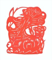 China Paper Cut 2#,bird And Flower,9.5X7.5cm - Chinese Paper Cut