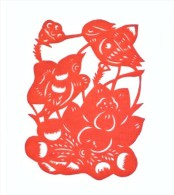China Paper Cut 4#,bird And Flower,9.5X7.5cm - Chinese Paper Cut