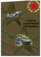 (500) Russia ? Military - Ausrüstung