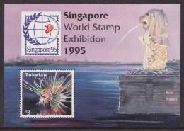 SINGAPORE WORLD STAMP EXHIBITION 1995 - MUH MINISHEET