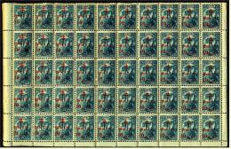 Bogenteil  -  50 X Griechenland Zwangszuschlag  -  Hilfe Für Tuberkulöse Postbeamte  -  Mi. Nr. 70** Postfrisch - St.Pierre & Miquelon