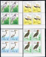 SUDAN 1990 / BIRDS / MNH / VF/ 5 SCANS. - Sudan (1954-...)