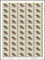 Rwanda 0875** 26F Col�opt�res - Sheet - Feuille de 50 - Cote 75 Euro