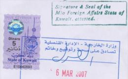 KUWAIT Revenue Stamp 5 Dinar Hologram, used on piece 2007.