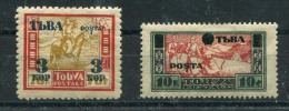 Russia , Tuva , SG 31,33; 1932, Stamps Of 1927 Variously Surch With New  Alphabet In Moscow,MH - Unused Stamps
