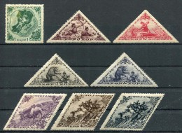 Russia , Tuva , SG  78- 93 AB ; 1936 , 15th Anniv Of Independence  With Both Perf As Listed ,  MH - 1923-1991 USSR