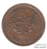 Gwalior KM-Nr. : 171 1974 Sehr Schön Kupfer Sehr Schön 1974 1/4 Anna Madho Rao - Indien