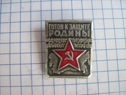USSR.  Prepared to defend Motherland . 1st Rank.   Soft enamel