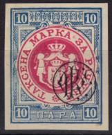 FISCAL BILL Tax CUT - Revenue Stamp - Serbia - Serbia
