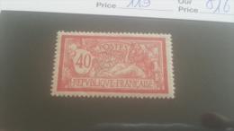 LOT 246734 TIMBRE DE FRANCE NEUF* N�119 VALEUR 16 EUROS