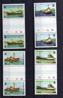 NUI TUVALU 1978 SHIP GUTTER PAIRS SHIPS NAVI PONTE MNH - Tuvalu