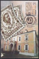 6841. Montenegro, 2004, Philatelic Exhibition - Montenegrofila, CM - Montenegro