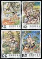 1994 Invention Myth Stamps Agricultural Folk Tale Fire Wood Astrology Tortoise The Wain Astronomy - Astrology
